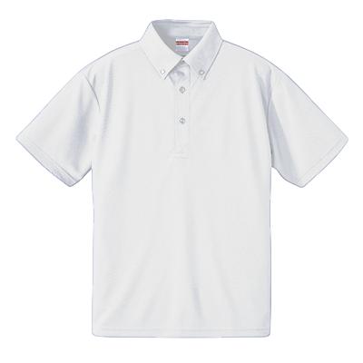United Athle 4.1oz ドライアスレチック ボタンダウンポロシャツ 5920-01