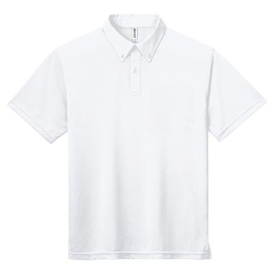 GLIMMER 4.4オンス ドライ ボタンダウンポロシャツ(ポケット無し) 313-ABN