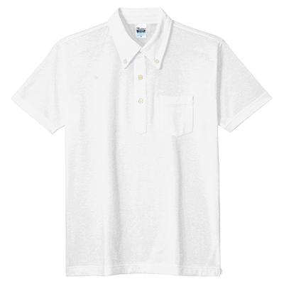 Printstar 5.3oz スタンダードボタンダウンポロシャツ(ポケット付) 225-SBP