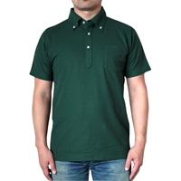 United Athle 5.3oz ドライCVCボタンダウンポロシャツ(ポケット付) 5051-01