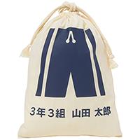 コットン巾着(L) TR-0294