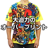 オールオーバー ドライTシャツ 5900-01