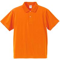 United Athle 4.1oz ドライアスレチック ポロシャツ 5910-01