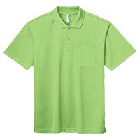 GLIMMER 4.4oz ドライポロシャツ(ポケット付) 330-AVP
