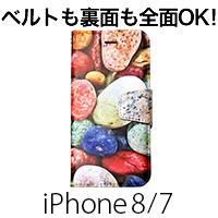 iPhone 8/iPhone 7 手帳型ケース IMIP07