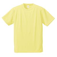 United Athle 4.1oz ドライアスレチックTシャツ(キッズ) 5900-02