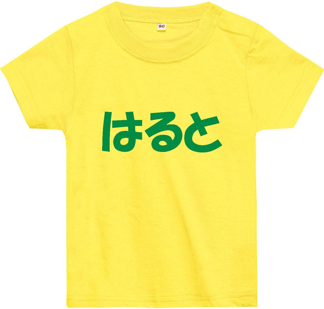 Printstar  ベビー Tシャツ 103-CBT