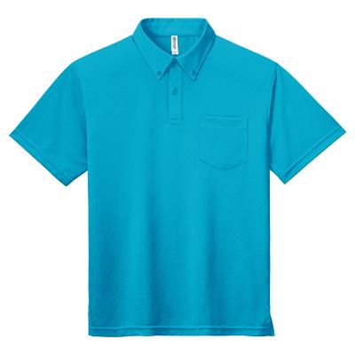 GLIMMER 4.4oz ドライボタンダウンポロシャツ(ポケット付) 331-ABP