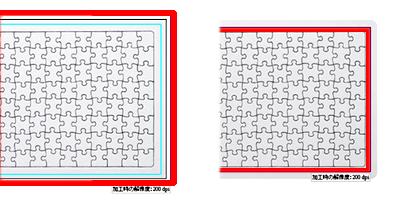お買得パズル印刷範囲