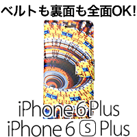 iPhone 6s Plus/iPhone 6 Plus 手帳型ケース IMIP06SP