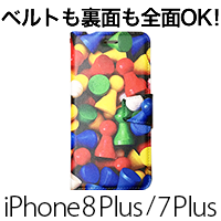iPhone 8 Plus/iPhone 7 Plus 手帳型ケース IMIP07SP